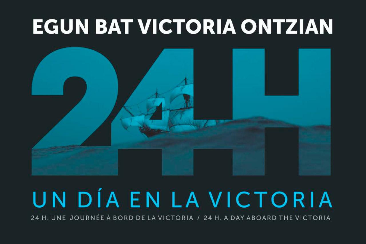 Cartel ilustrativo de la Exposición Un día en La Victoria